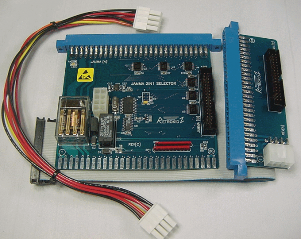 A HighScoreSave Exclusive - JAMMA 2 Game Switcher